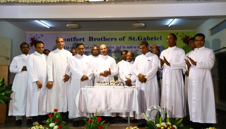 Inauguration of New Province of Bengaluru and Installation of the Provincial Administrations of Bengaluru, Trichy and Yercaud